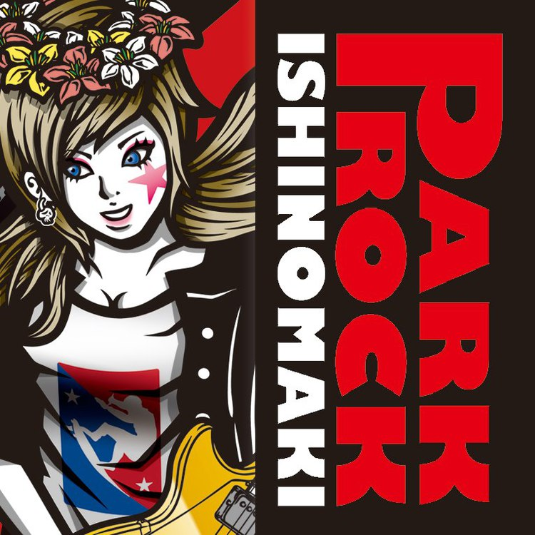 PARK ROCK ISHINOMAKI