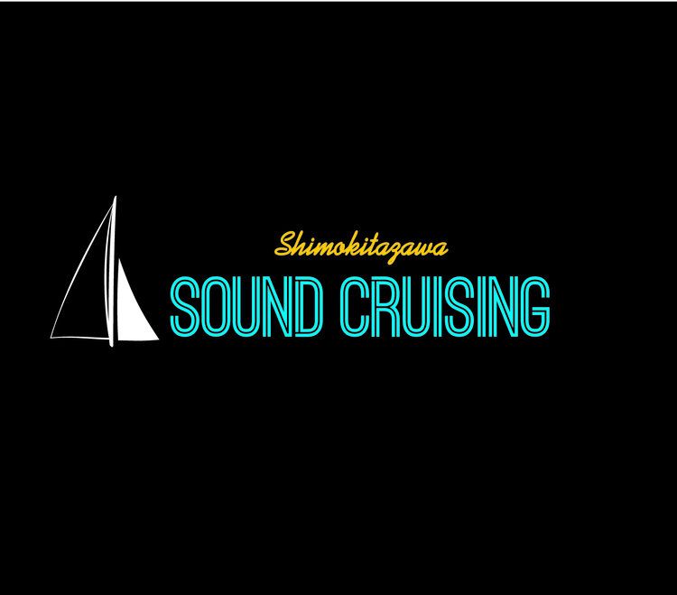Shimokitazawa SOUND CRUISING vol.2