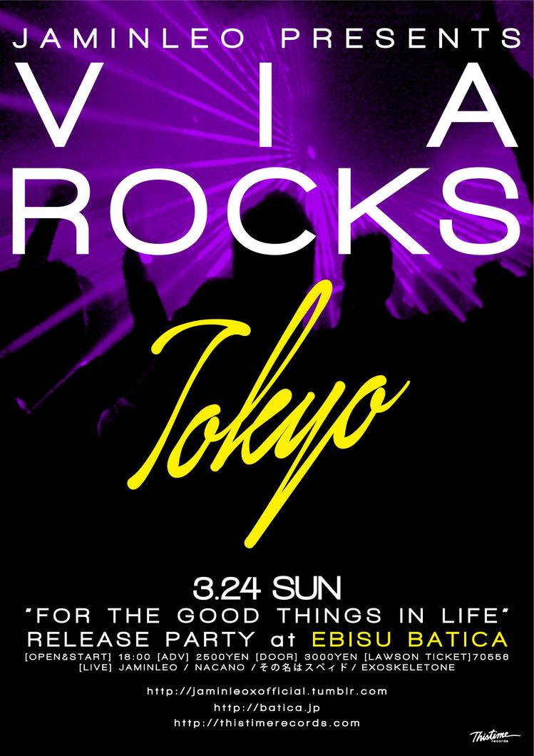 VIA ROCKS TOKYO