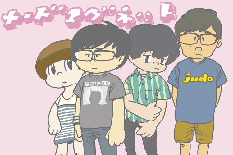 nerd_magnet_artist_1.jpg