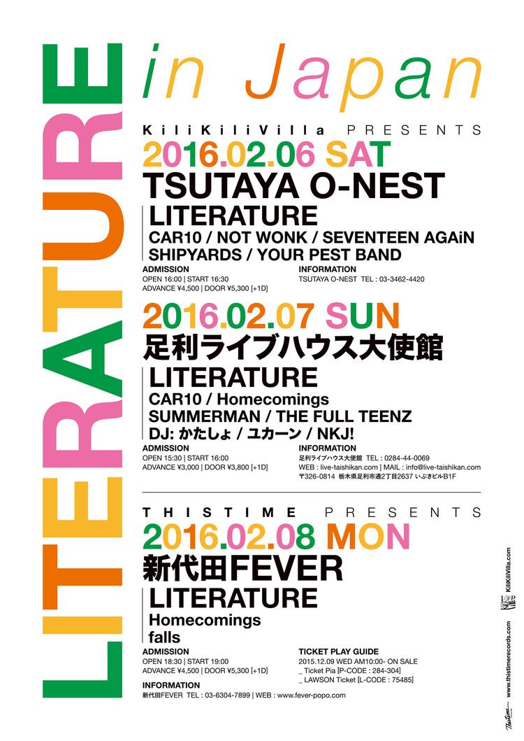 literature_flyer.jpg