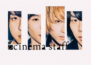 cinema staffアー写2019.png