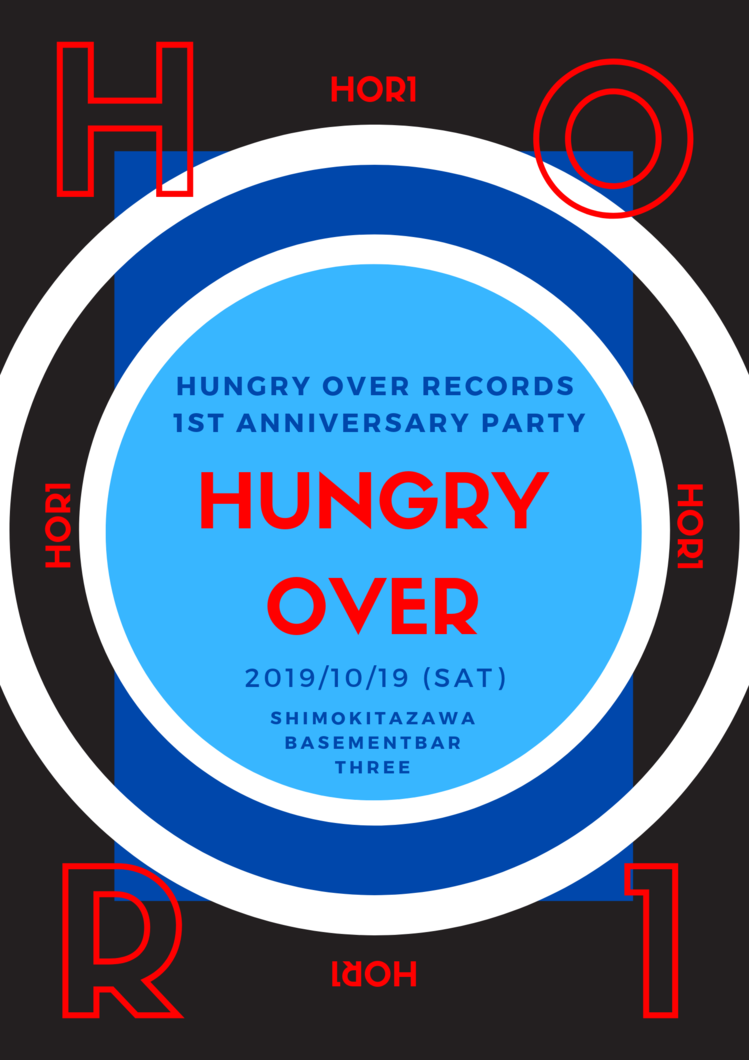 HUNGRY flyer.png