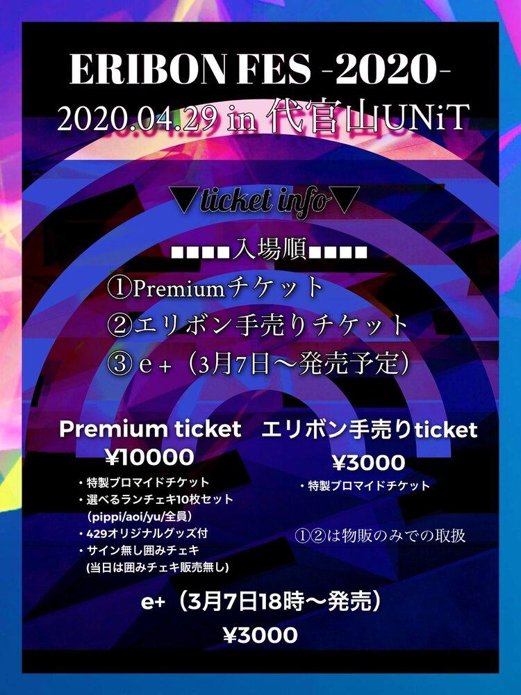ticket.jpeg